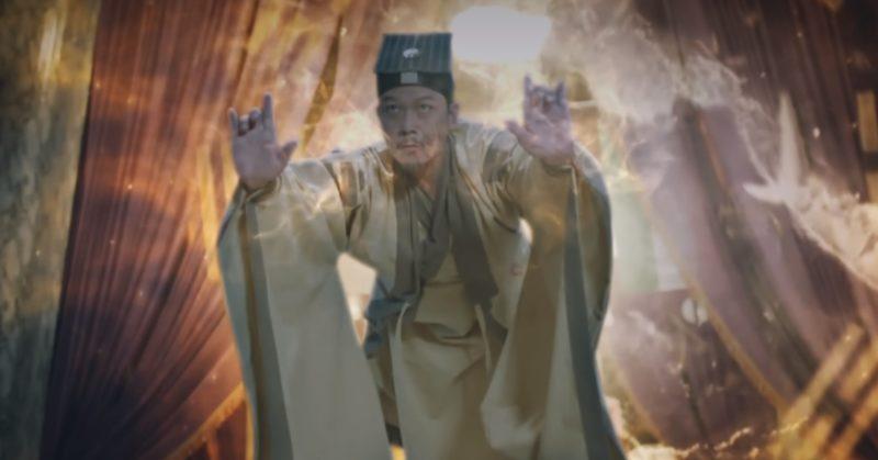 五雷掌_霊幻道士X