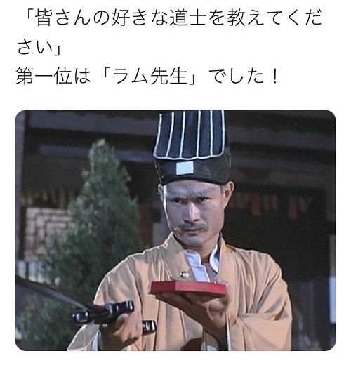 ラム先生_アンケート