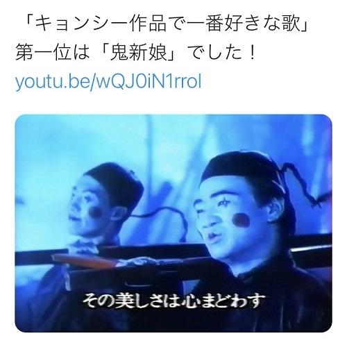鬼新娘_アンケート